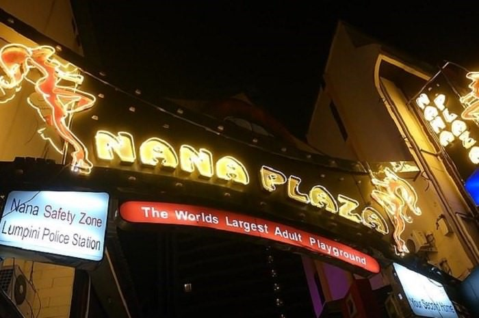 Nana Plaza entrance