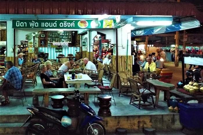 Nida Food and Drink Soi Buakhao