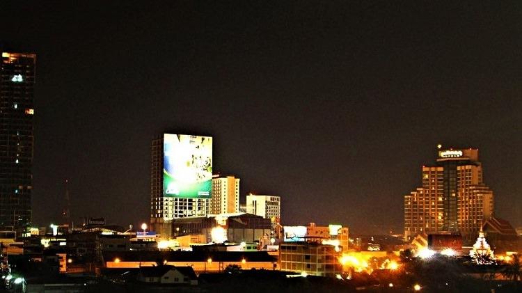 Khon Kaen at night